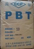 PBT 4130F玻纤增强GF30,阻燃级PBT