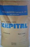 POM KEPITAL F10-02