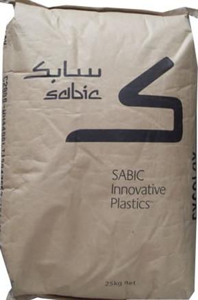 沙伯基础SABIC