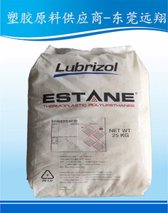 美国Lubrizol TPU 2102-80A