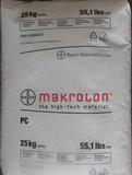 Makrolon聚碳酸酯PC
