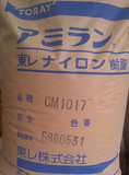PA6 CM1007 日本东丽