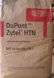 美国杜邦PPA Zytel HTN 54G15HSLR NC010