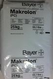 聚碳酸酯PC 1804 德国拜耳PC 1804