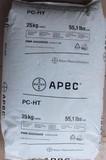 德国拜耳APEC